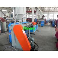 China SJ-50 / SJ-30 Plastic Single Wall Corrugated Pipe Production Line High Speed on sale