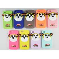 Funny Silicon Cell Phone Covers Pipi Leopard Style For iPhone 5 / 5G / 5S