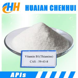 China Natural Vitamins B / CAS 59-43-8 / Nutritional additives Thiamine on sale
