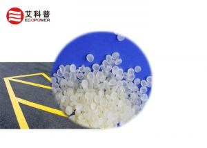 China HC - 52100 C5 C9 Hydrocarbon Resin Good Fluidity And Heat Stability For Road Marking Paint on sale