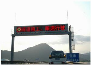 China Electronic Outdoor Solar Traffic Led Signs For Highway Waterproof on sale