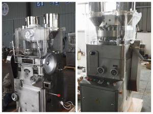 China Soup Cube Automatic Tablet Press Machine , Rotary Tablet Punching Machine on sale
