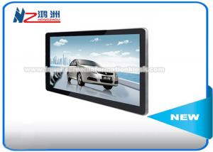 China Infrared Touch Screen Wall Mount Computer Kiosk Enclosures Stand Alone on sale