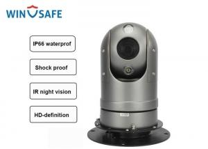 China Black IP HD Mini Vehicle PTZ Dome camera Onvif supported With Magnetic Mount on sale