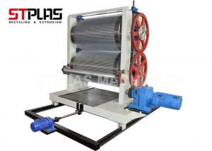 China Automatic Roll Forming Machine For Waterproof Drainage Sheet Production Line on sale