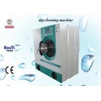 China Machines de nettoyage à la vapeur commerciales de l'équipement 10kg de nettoyage à sec de blanchisserie on sale