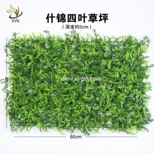 China UVG plastic decoration green pathway artificial turf for home garden landscaping GRS28 on sale
