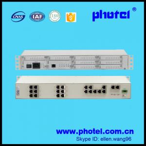 China Hospital/Office  VoIP Telephone Exchange/ IP PBX/PABX System on sale