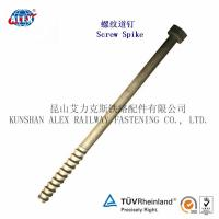 China High Strength Screw for Railroad Use Accessories on sale