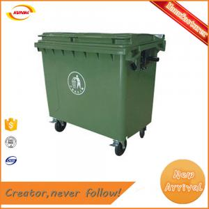 China 660L large capacity Outdoor Usage and Plastic Material plastic Waste Bins with wheels Kunda Q-031 supplier