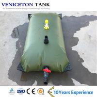 Fleixble  Pillow / Onion / Inflatable Water Bladder  Soft Water Storage Tanks 2000 L