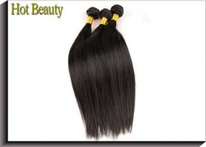 China Silky Straight No Animal Hair Grade 7A Virgin Hair For Every Beauty Human Hair Bundles on sale
