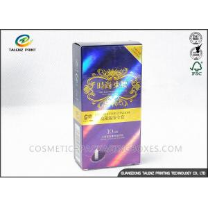 China Pill Drug Custom Product Packaging Boxes , Cardboard Gift Boxes Offset Printing on sale