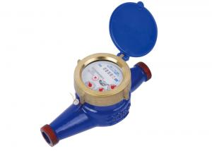 Quality Super Dry Cold Multi Jet Water Meter, Iron Water Meter DN15mm - 50mm LXSG-15~50 for sale
