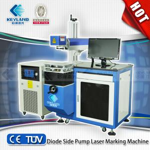 China 50W/75W/100W 2014 keyland Diode side pump/semiconductor laser marking machine/laser machine on sale