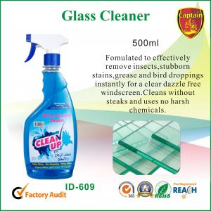 China Homemade Natural All Purpose Cleaner For Car Glass / Stain / Grease Cleaner on sale