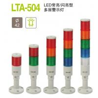 LED Signal Stack Light Safety Tower Lamp LTA504 Flash Steady With Buzzer Red, Yellow, Green, Blue, White