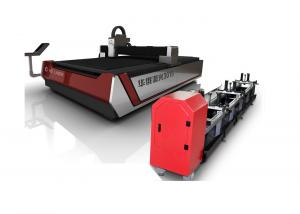China High Speed 1000W Laser Cutter For Metal , Small Laser Metal Cutting Machine on sale