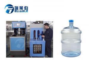 China Low Noise Semi Auto Water Bottle Making Machine Stretch 5 Gallon Pet Preform on sale