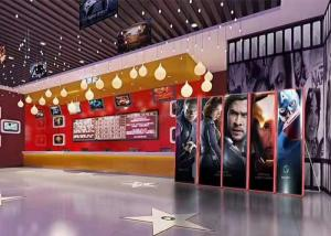 China WiFi 4G Mirror Poster P2.5 Creative Led Display Screen on sale