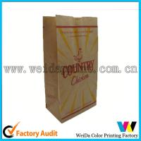 Restaurant 110gsm Art Card Printed Paper Bags For Food Packaging