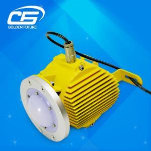 China 5000 Lumens Industry Light , Aluminum Mining Explosion-Proof LED Lamp on sale