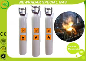 China Highly Flammable Electronic Gases 40L Cylinder For Chemical Industry on sale