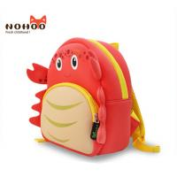 Adorable Crab Style Kid School Backpack / Kids Character Backpacks
