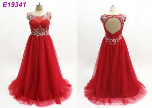 China Red Illusion Maxi Sexy Prom Ball Gowns One Piece Scoop Neckline Custom Made on sale