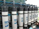 Physical Strength Water Purification Membrane High Chemical Biodegradability Accurate