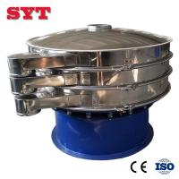Top sale electric industrial vibratory sieve flour sifter