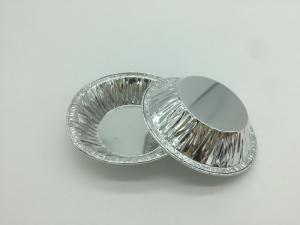 China 60ML Aluminum Foil Cups Round Shape Silver Foil Baking Cups Min Size For Egg Tart on sale