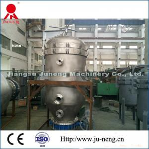 China Vertical Type Pressure Leaf Industrial Filtration Systems For Fructose / Oil Processing on sale