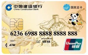 China 80K Dual Interface UnionPay IC Card / Co - branded Card for travelling on sale