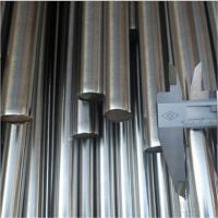 China 201 Stainless Steel Rod 1/2 Inch 3/4 Inch 200 Series Stainless Steel Solid Bar BAO STEEL on sale