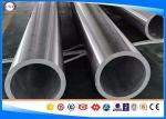 China EN10305 Cold Drawn Seamless Steel Tube/ 8620 Alloy Steel Cold Drawn Pipe wholesale