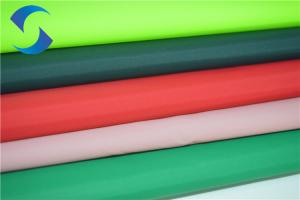 China 40D Waterproof  PU Coated Nylon Fabric For Clothes on sale