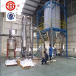 China Cyclone Vacuum Spray Drying Machine Inside Mirror , High Speed Centrifugal Atomizer wholesale
