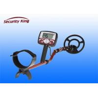 X - TERRA 705 Underground Metal Detector Scanner Audio / Visual Alert