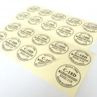 China Cutom Stickers Clear Vinyl Stickers Self Adhesive Sticky Labels on sale