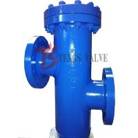 Fabricated Simplex Basket Strainer Offset ANSI 150LB / 300LB Inlet / Outlet Design