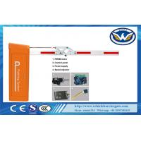 0.9s 3m High Speed DC Motor Traffic Electronic Barrier Gates With Folding Arm , CE Approved