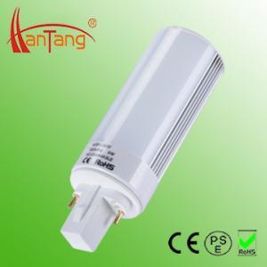 China High Power 8W LED G24 Light E27 Base With Milky Lens AC85 ~ 265V on sale
