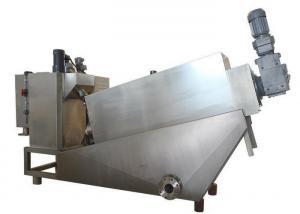 China 30 Kg / H Dewatering Screw Press Machine , Screw Press For Sludge Dewatering on sale