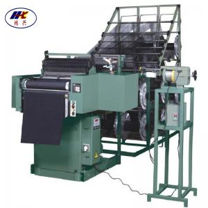 China 500mm weaving loom on sale