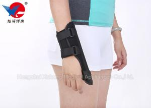 Outdoor / Indoor Hand Wrist Brace For Metacarpophalangeal Fixed