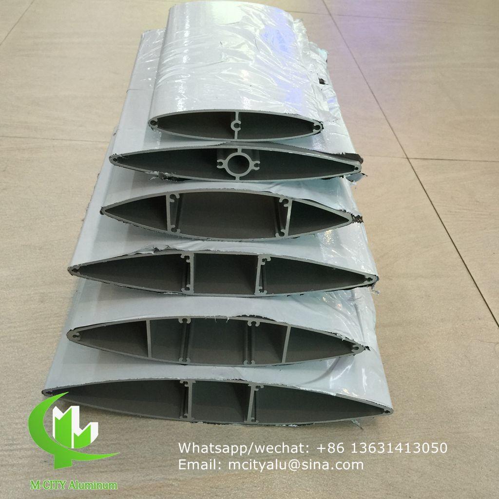 Metal Oval Aluminum Sun Louver Aerofoil Profile