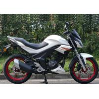 China Air Cooled On Road Motorcycles 2.0L / 100km Fuel Consumption With Digital Meter on sale