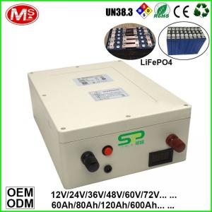 China LiFePO4 24V 200Ah Prismatic Battery Pack , Solar Energy Storage Prismatic Pouch Cell on sale