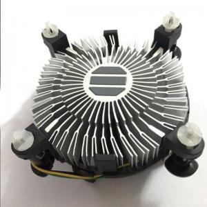 China Intel LGA 775 1156 1151 1155-1 S199 Computer CPU cooler heat sink fan 4 Pin, Intel computer CPU cooler heat sink fan on sale